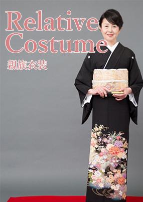 留袖 tomesode レンタル