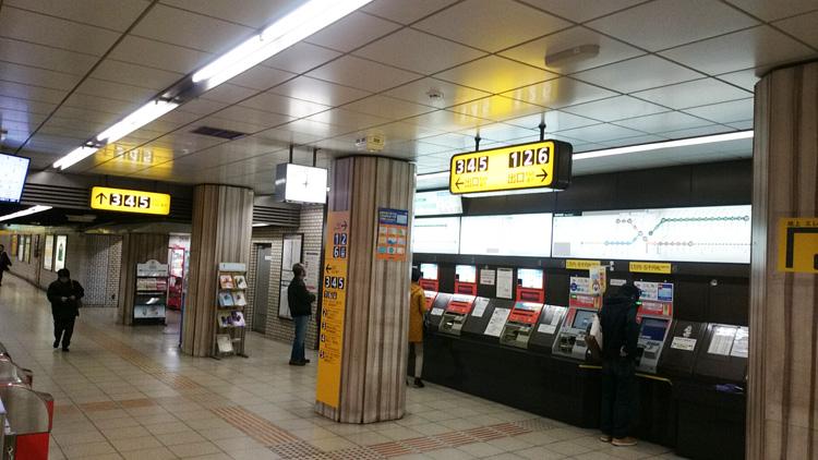 地下鉄赤坂駅