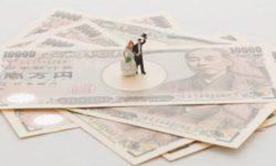 結婚式 お金 もやもや問題
