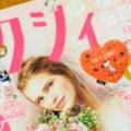 結婚 準備 福岡